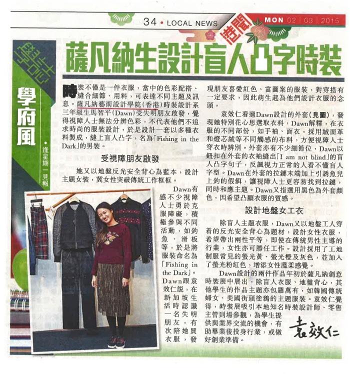 2015-03-02-Headline Daily jpg
