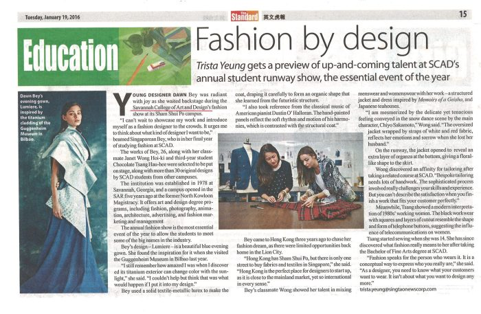SCAD Fashion Showcase 2016_20160119_The Standard_15_02
